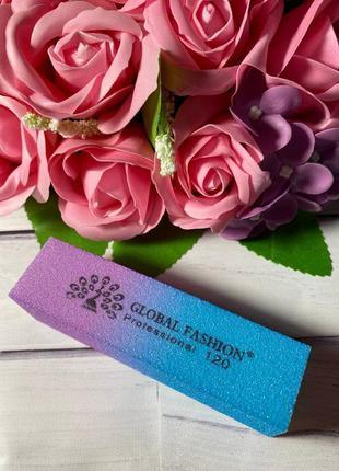Бафик шлифовочный global fashion 120 грит