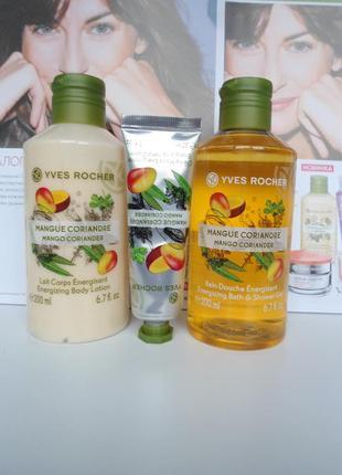 Набор сочное манго ив роше гель,молочко для тела и крем для рук