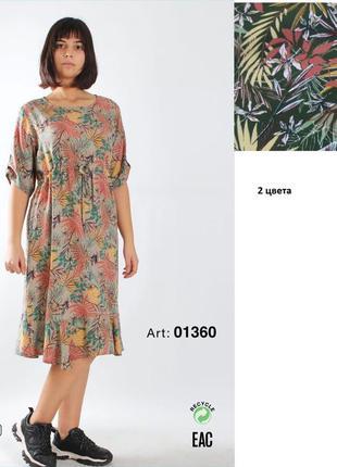 Платье хлопковое, летнее, большие размеры
