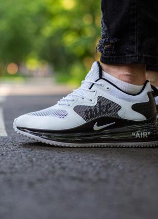 Nike new air max 720 white