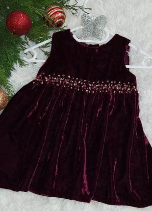 Бархатное платье для девочки на 6-9 месяцев