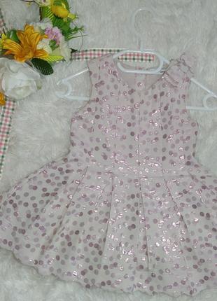 Платье в горошек нарядное на 1-1,5 годика