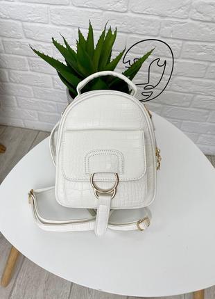 Белый женский рюкзак, рюкзак городской