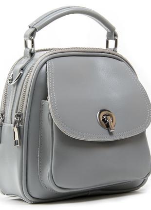 Женская кожаная сумочка-рюкзак