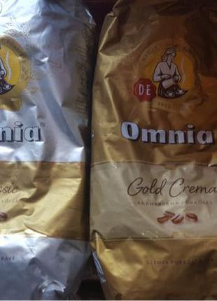Omnia кофе голд крема 1 кг