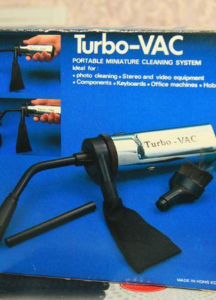 TURBO-VAC(компактная система для очистки).
