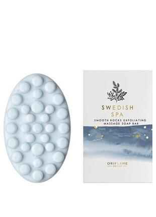 Массажное мыло-скраб swedish spa