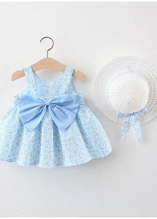 Платье и шляпка
