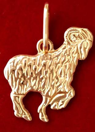 Подвес овен изготовлен из золота 585 пробы