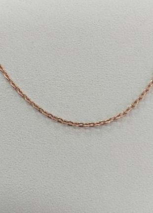 Золотая цепочка плетение якорь толщина 0.75 мм длина 40 см