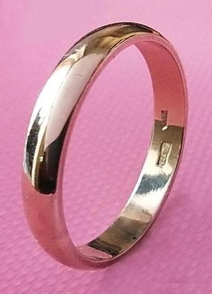 Золотое обручальное кольцо 375 пробы, 3 мм