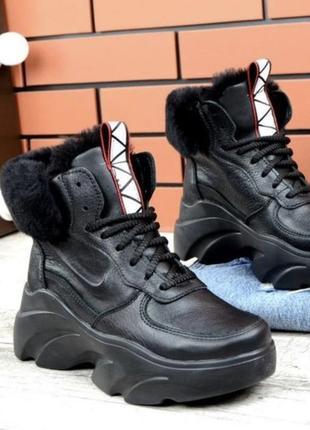 Хит 2020♥️🖤 крутые женские зимние ботинки {натуральная кожа}
