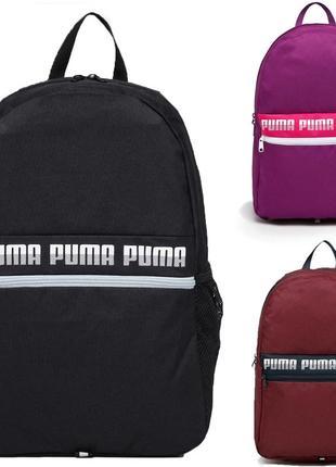 Рюкзак Puma Phase BackPack II Оригинал городской спортивный