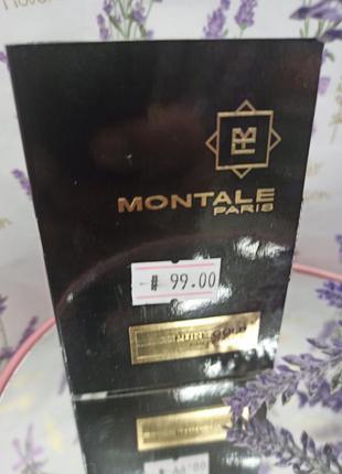 Montale pure gold парфумвана вода (пробник), 2мл.