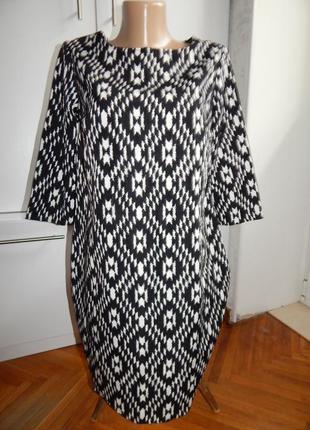New look платье-туника модное uk10 eur38