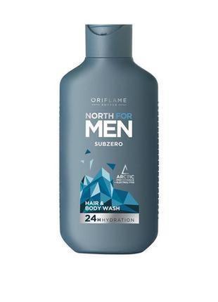 Шампунь для волос и тела north for men subzero