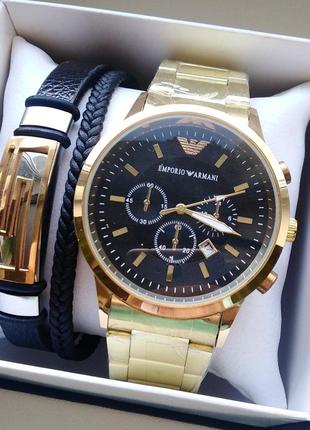 Набор мужской, часы+браслет, украшения, часы, на подарок, набо...