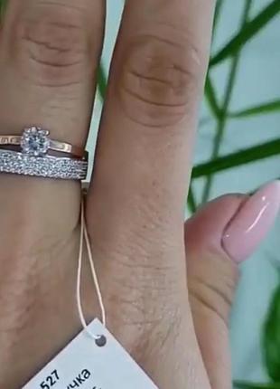 Кольцо женское в камнях, каблучка, серебро с золотом, 925, шик...