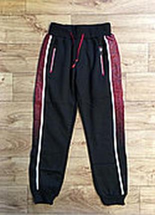 Спортивные брюки с начесом 134,146,152р