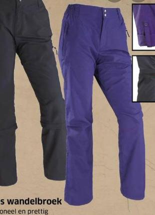 Crivit треккинговые штаны брюки фиолетовые новые