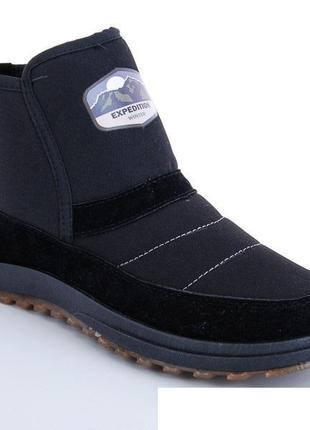 Мужские зимние ботинки dago