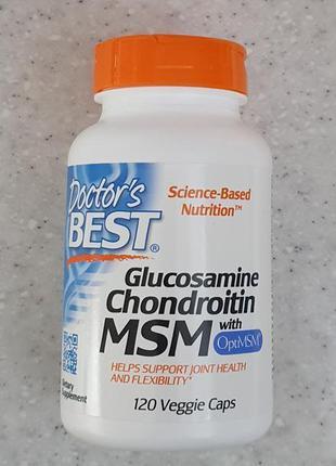 Комплекс глюкозамин хондроитин и МСМ
