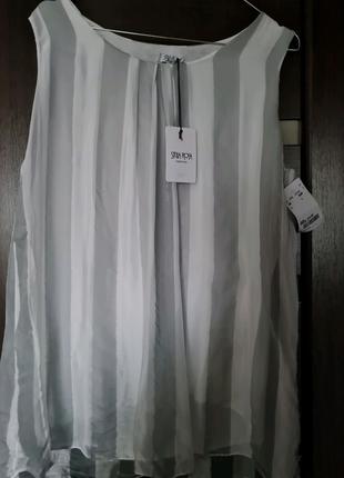 Шифонова блуза oversize (оверсайз) без рукавів