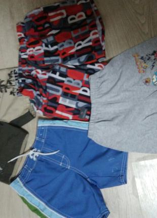 2 шорты детские летние пляжные набор для мальчика 104