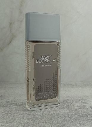 David & Victoria Beckham Beyond 75 мл парфюм дезодорант оригинал