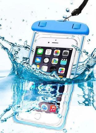 Универсальный водонепроницаемый чехол для телефона и документов