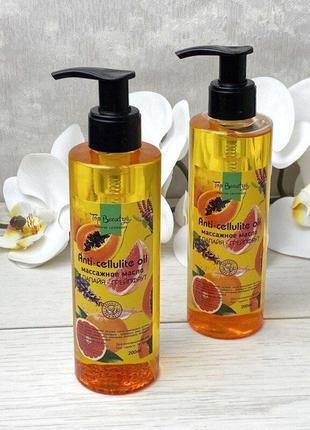 Масло антицеллюлитное Top Beauty Anti-cellulite Oil Двойное Дейст