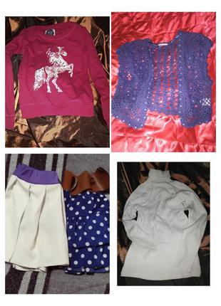Пакет одежды для девочки 8 - 10 лет за общую стоимость.