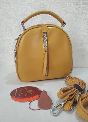 Сумочка - рюкзак из натуральной кожи
