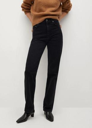 Черные джинсы прямые свободные широкие клеш 36 с высокой талией