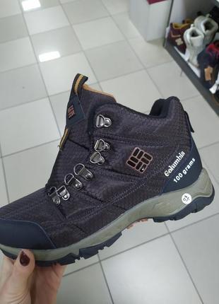 Мужские термо ботинки зимние