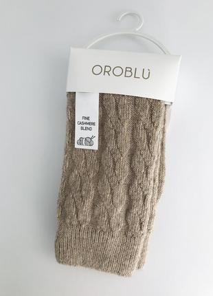 Носки, женские носки, шерстяные носки, бежевые носки, носки с...