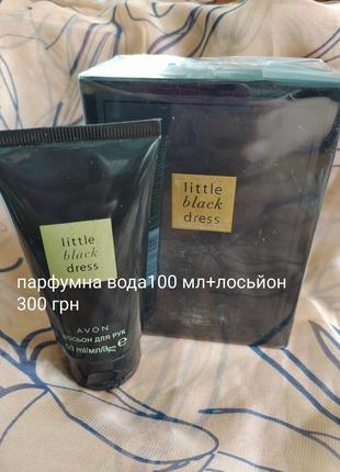 Little black dress чорне платя