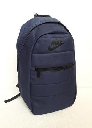 Рюкзак стильный спортивный городской
