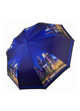 Прочный зонт ☂️ «ночное небо» 💙