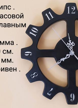 Настенные часы из гипса .