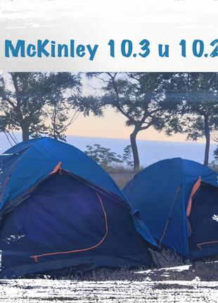Прокат палаток, биотуалетов, туристического снаряжения