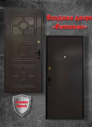 Входные двери по хорошим ценам!