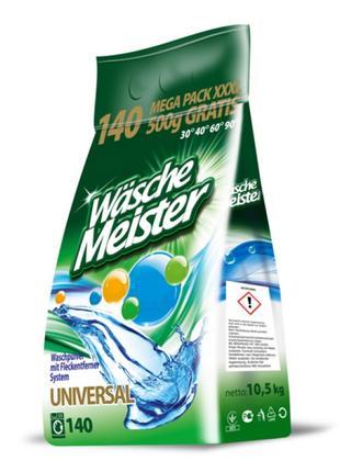 Стиральный порошок Waschemeister Universal 10.5 кг