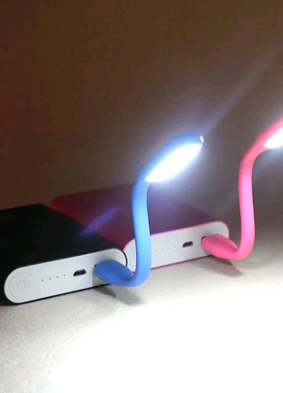 Портативний гибкий USB светильник на Повер банк, ноутбук, планшет