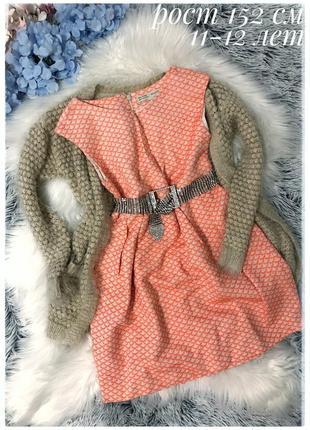 Платье zara 11-12 лет на рост 152 см
