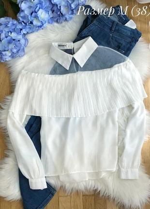 Белая блуза размер м