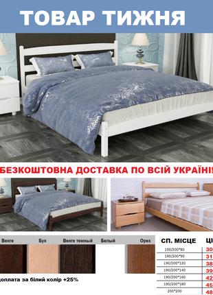 Кровать деревянная Лика