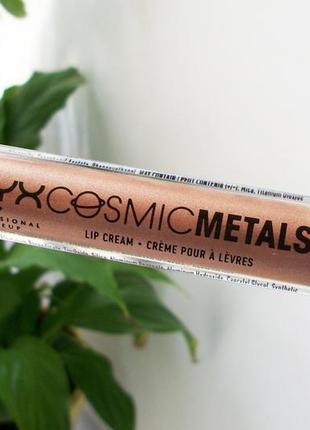 Nyx professional makeup cosmic metal lip cream №13