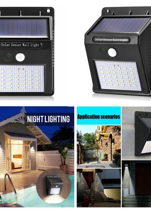 Автономный светильник с солнечной панелью и датчиком движения LED