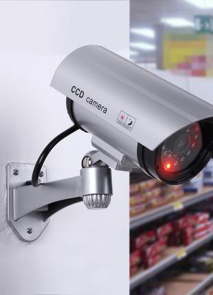CAMERA DUMMY S1000 Муляж наружной камеры видеонаблюдения бутафори